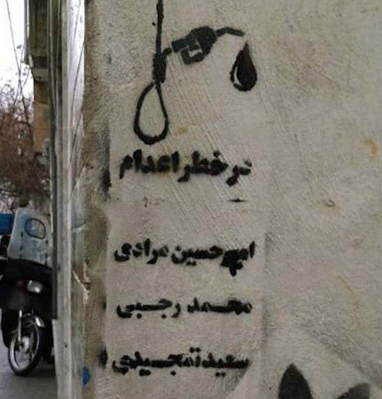 آنکه گفت اعدام نکنید و آنکه گفت اعدام کنید