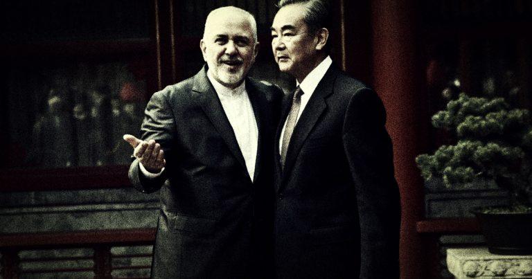 اعتراض مجازی «فروش ایران ممنوع»